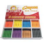 200 Super Jumbo Size Crayon [25 of each color]