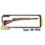 Type 38 Rifle