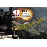 โมเดลเครื่องบิน (Plane Model)