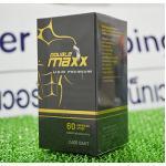 ดับเบิ้ลแม็ก พรีเมี่ยม (Double maxx premium) 1 กระปุก 60 แคปซูล