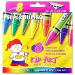 Super Jumbo Crayons 8 Ct.