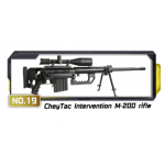 CheyTac Intervention M-200 rifle