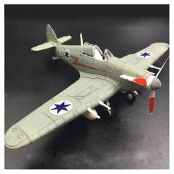 โมเดลเครื่องบินรบ Hurricane A