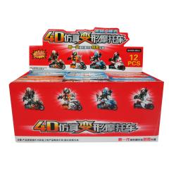 ชุดรวม 2 in 1 หุ่นยนต์ คละแบบ 12 กล่องต่อชุด