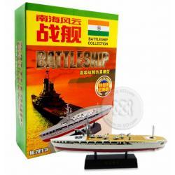 4D Model Battle Ship โมเดลเรือรบประจัญบาน รุ่น INS Suvarna