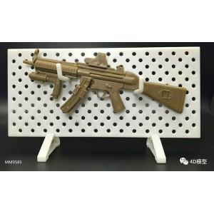 ชุดโมเดลปืนประกอบทหาร Series 4 โมเดลปืน MP5SD5