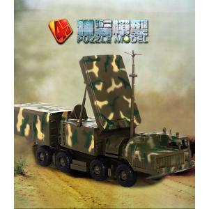 4D Model Missile Truck / โมเดลรถบรรทุกเสบียง