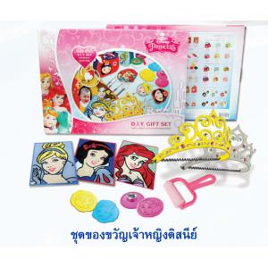 ชุดของขวัญเจ้าหญิงดิสนีย์ (Disney Princess DIY Gift Set Box)