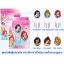 ชุดประดิษฐ์เปเปอร์มาเช่แสนสวย (Disney Princess Paper Mache Key chain & Wind Chimes) thumbnail 1