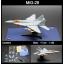 4D Model Plane: โมเดลเครื่องบินรบ thumbnail 10