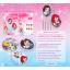 ชุดประดิษฐ์เปเปอร์มาเช่แสนสวย (Disney Princess Paper Mache Key chain & Wind Chimes) thumbnail 2