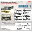 4d Model Gun Series 1 / โมเดลอาวุธปืนทหารคละแบบ thumbnail 1
