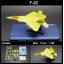 4D Model Plane: โมเดลเครื่องบินรบ thumbnail 12