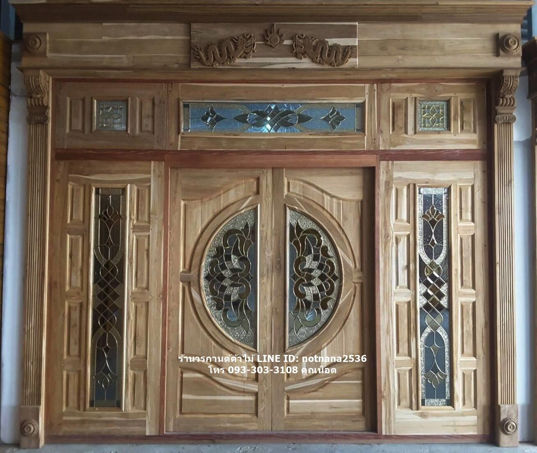 ประตูไม้สักกระจกนิรภัยชุด7ชิ้น เกรดB+, B รหัส BBB15