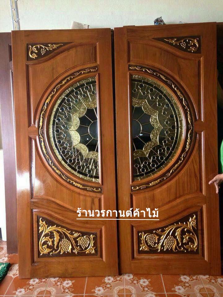 ประตูไม้สักกระจกนิรภัย แกะองุ่น เกรดA รหัส A130
