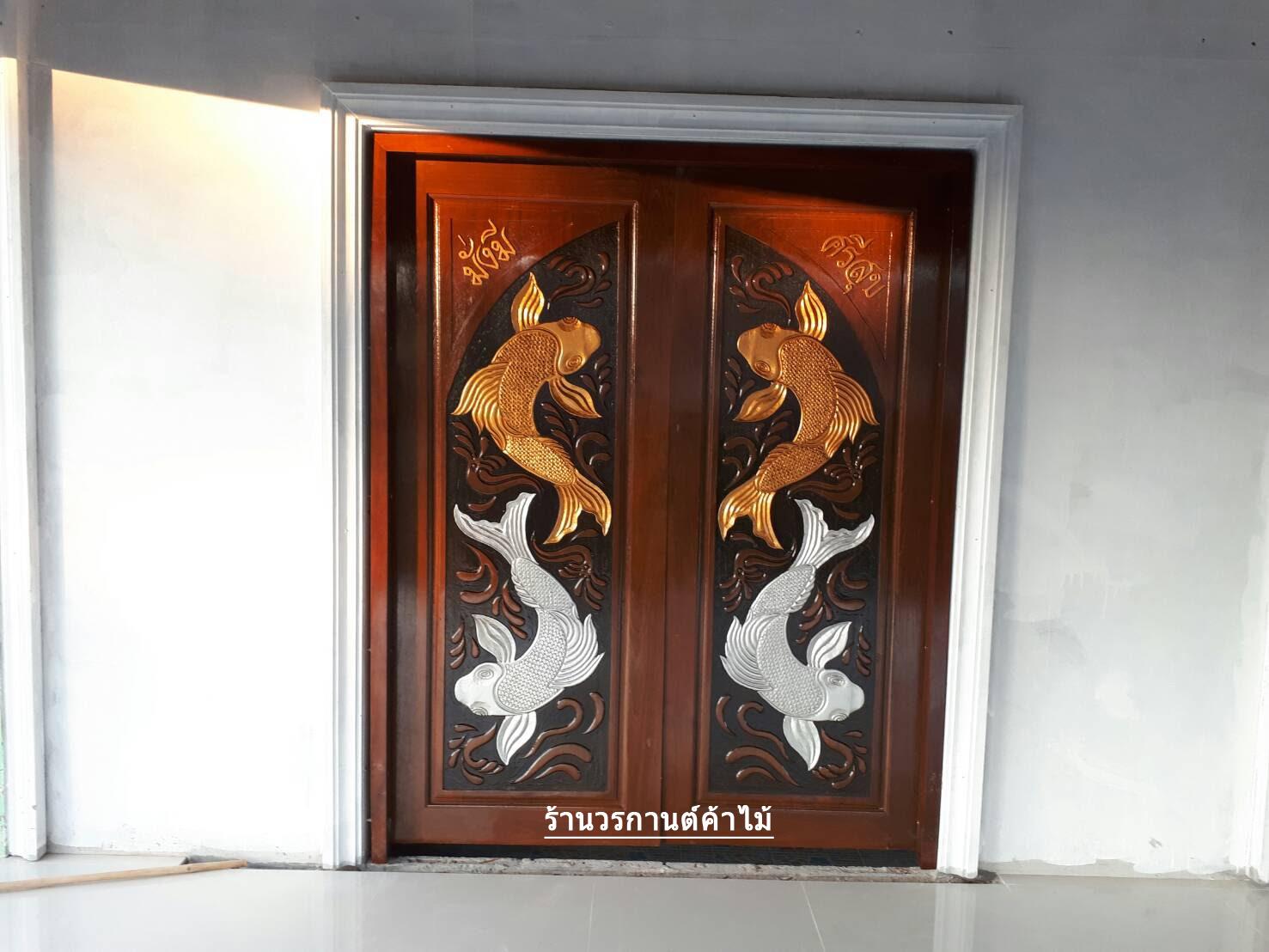 ประตูไม้สักบานคู่แกะปลาเงิน-ทอง รหัสAAA26