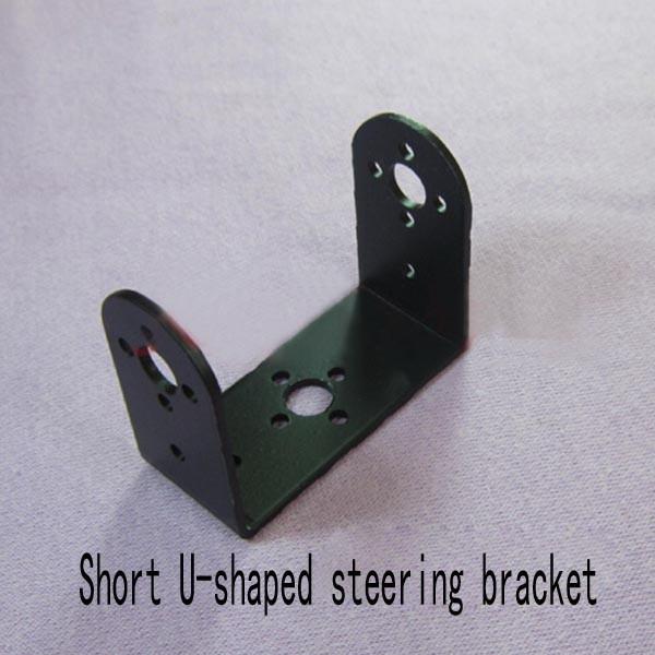 Short U Bracket