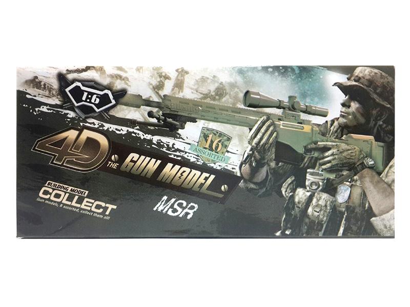 โมเดลปืน 4D Model โมเดลปืนทหาร แบบ MSR