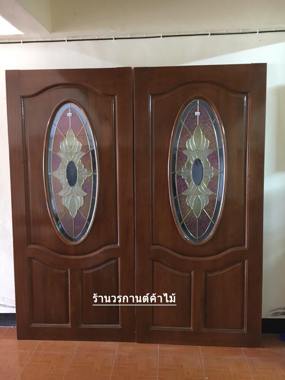 ประตูไม้สักกระจกนิรภัย วงรี เกรดA รหัส A73