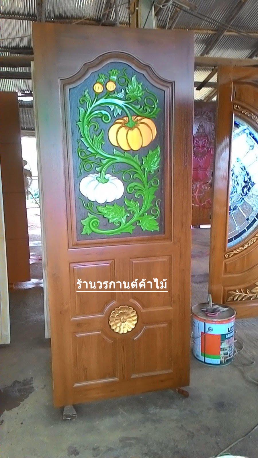 ประตูไม้สักบานเดี่ยว แกะฟักทอง-เงิน เกรดA รหัส C18