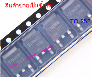 SF10A400HD 400V10A TO-252