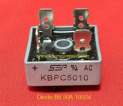 ไดโอดบิต Diode Bit KBPC5010 50A 1000V
