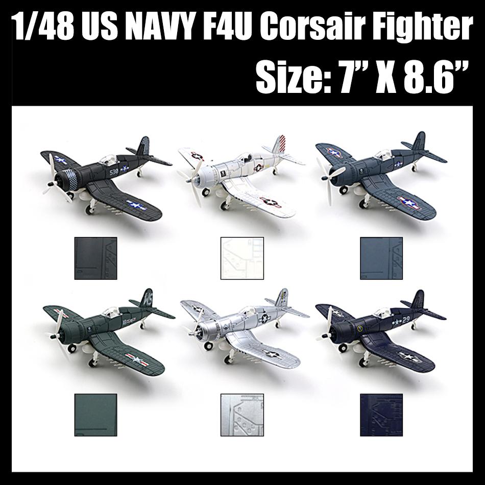ชุดรวม 4D Model Plane รุ่น F4U Corsair
