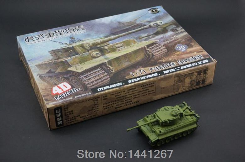 4D Model Tank: โมเดลรถถัง V Panther Sd. Kfz. 171