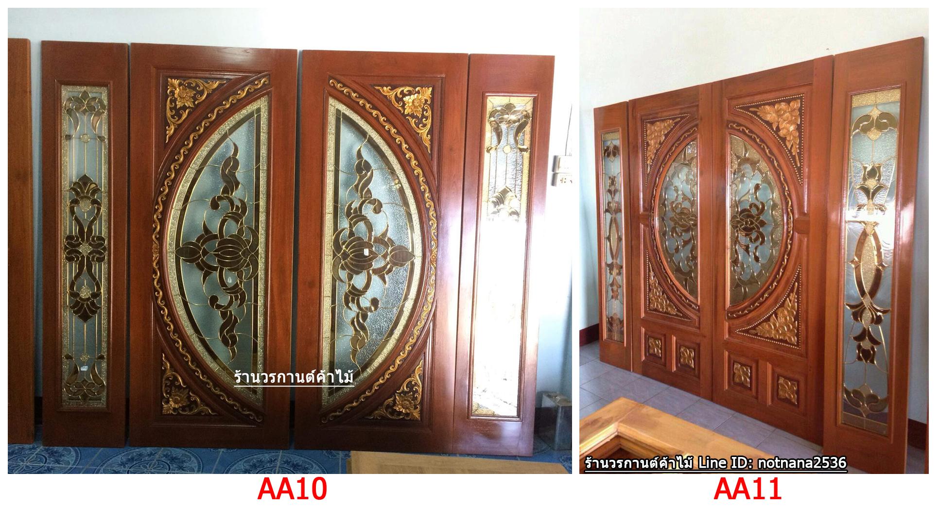 ขนาดมาตรฐาน ประตูไม้สัก 80x200,90x200,100x200 ร้านวรกานต์ค้าไม้ จำหน่าย ประตูไม้สักกระจกนิรภัย
