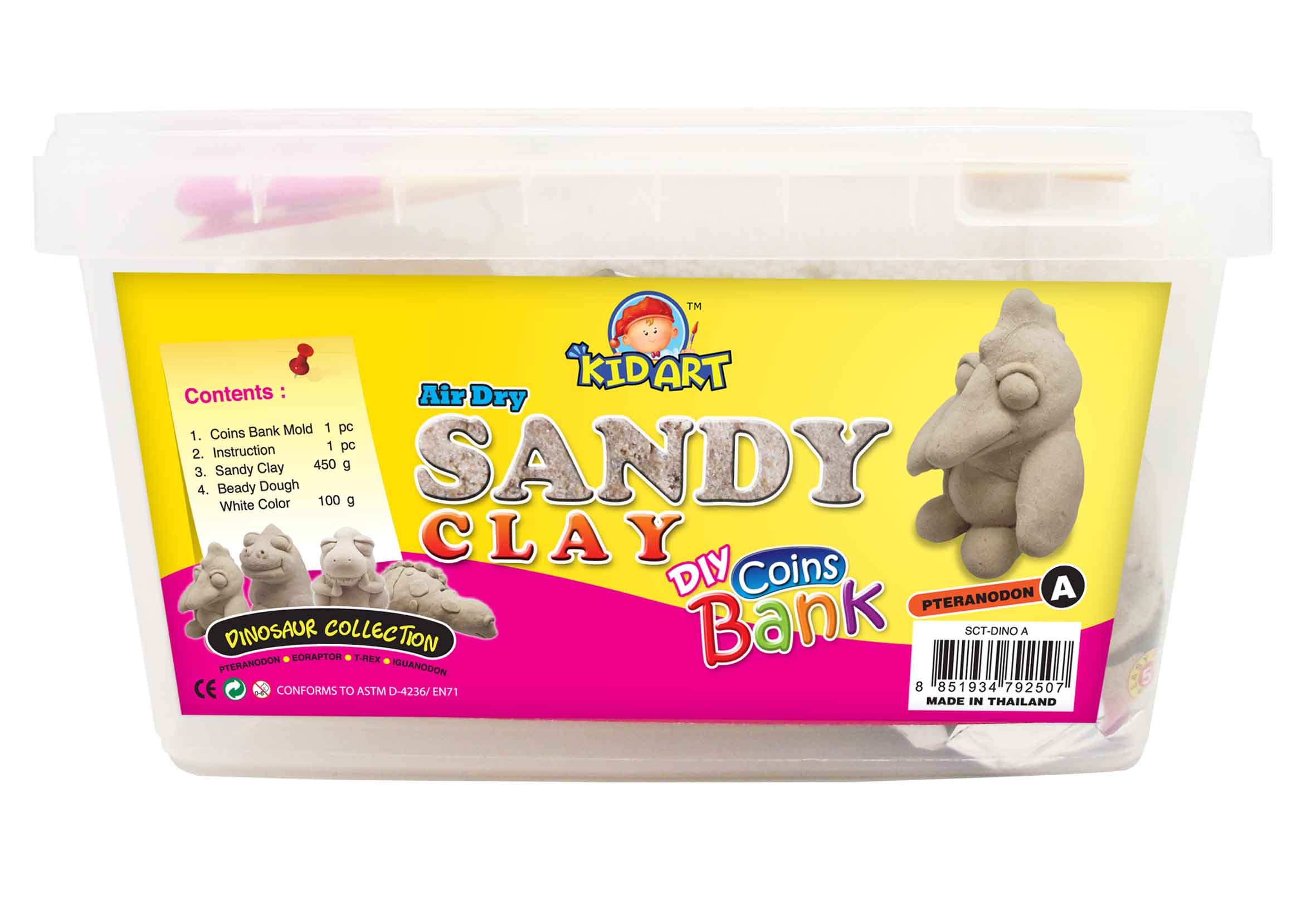 ชุดประดิษฐ์กระปุกออมสินทรายปั้น (D.I.Y Sandy Clay Coins Bank)