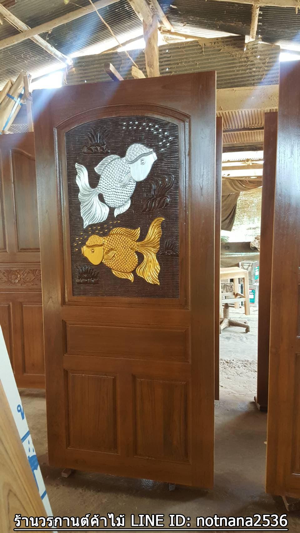 ประตูไม้สักบานเดี่ยว ปลาเงิน-ปลาทอง เกรดA, B+ รหัส C56