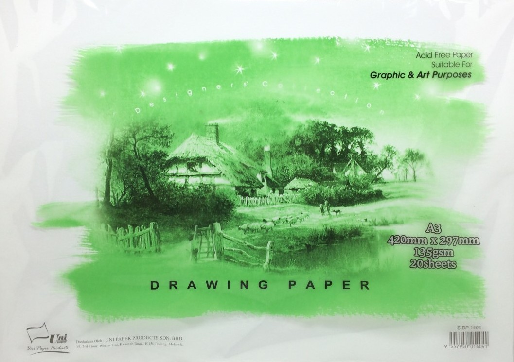 สมุดวาดภาพ (Sketch book)