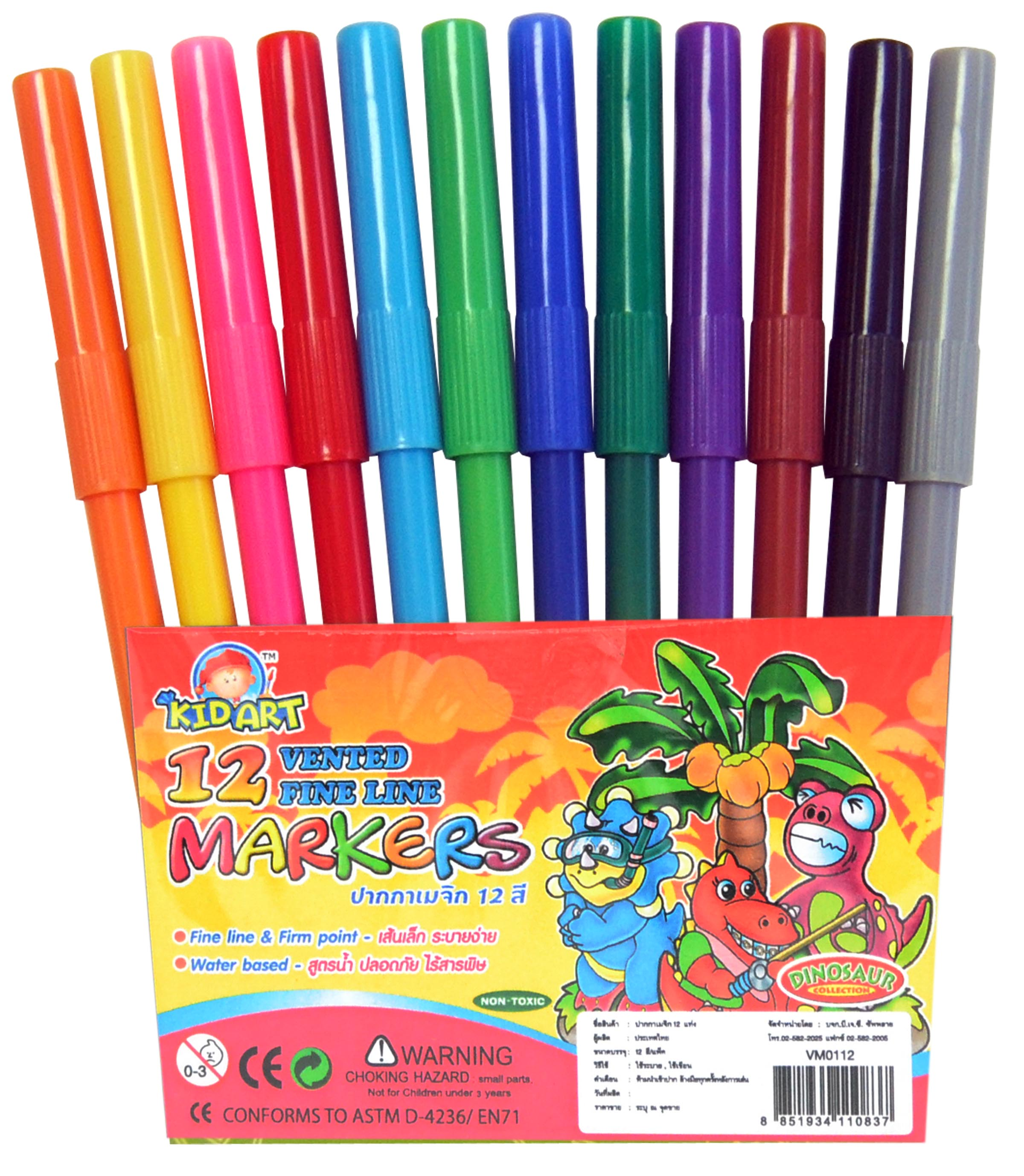 ปากกาเมจิกหัวเล็ก (Fine Line Markers)
