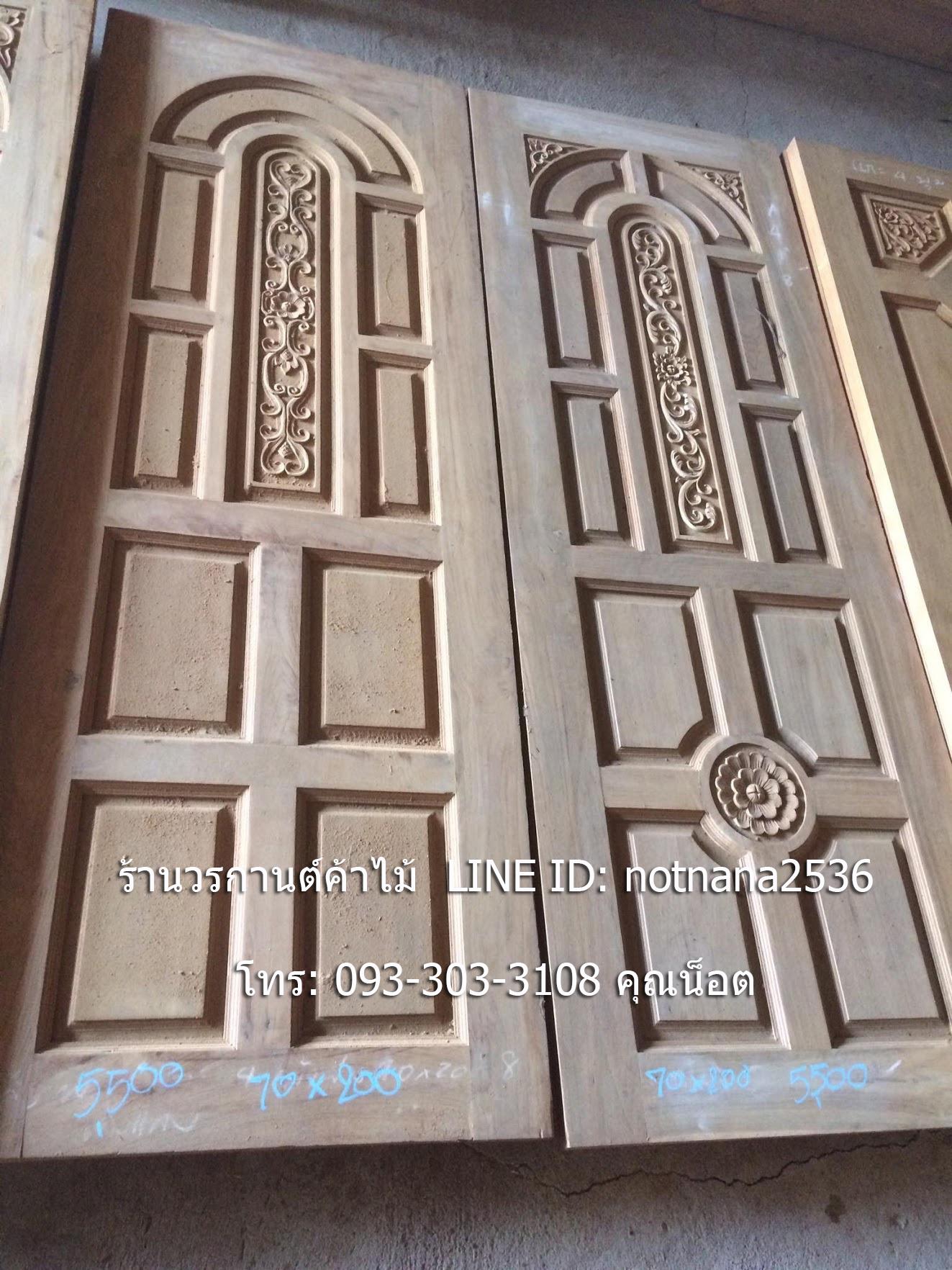 ประตูไม้สักลูกฟักแกะ เกรดA รหัส B32