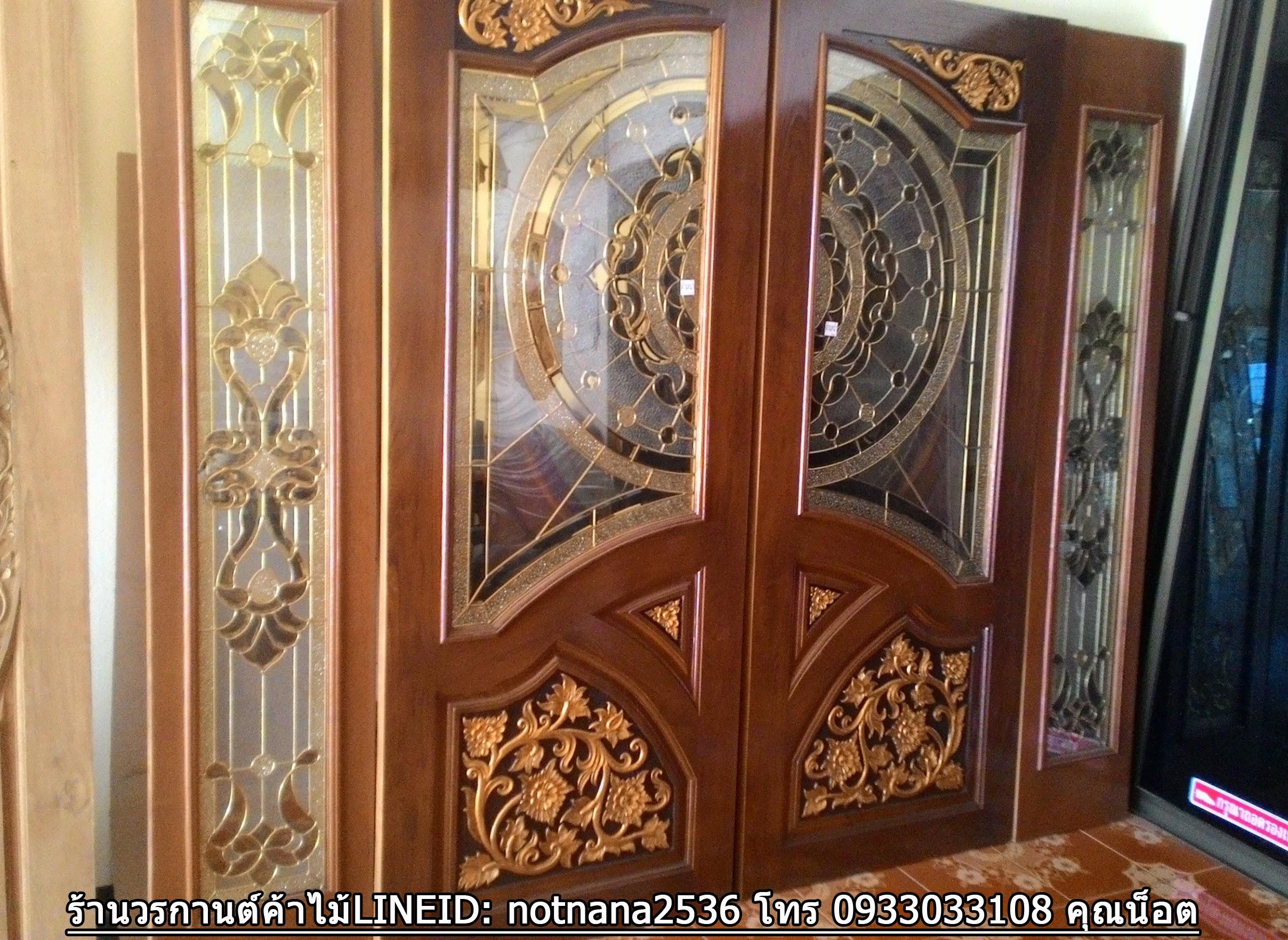 ประตูไม้สักกระจกนิรภัย ปีกนก ชุด4ชิ้น รหัส AAA78