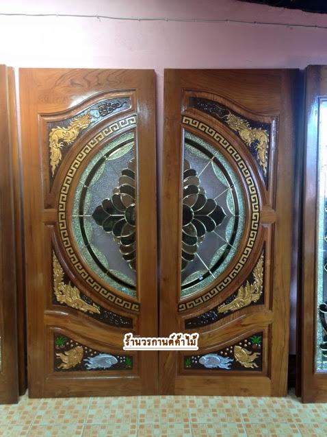 ประตูไม้สักกระจกนิรภัย แกะมังกร,หง,ปลา เกรดA รหัส A39