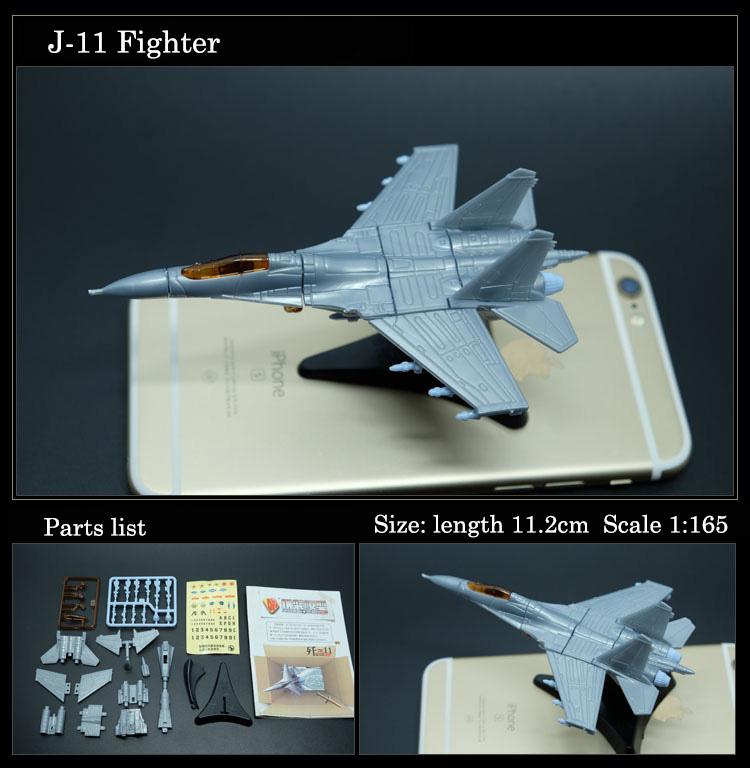 4D Model โมเดลเครื่องบินรบ รุ่น J11