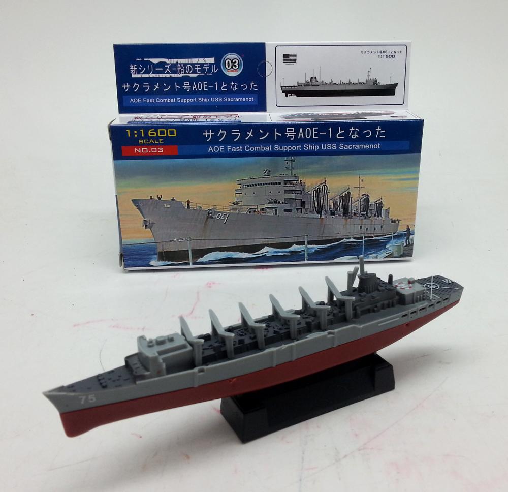 4D Model Battle Ship โมเดลเรือรบประจัญบาน รุ่น Type 054A FRIGATE