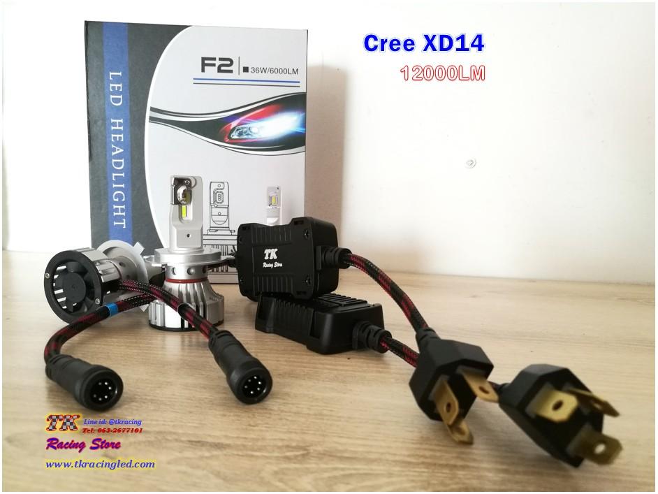 F2 หลอดไฟหน้า LED ขั้ว H4 - LED Headlight Cree XD14 chip 12000 lm