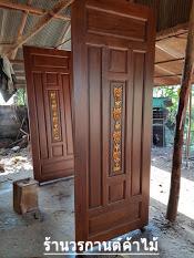ประตูไม้สักบานเดี่ยว เกรดA, B+ รหัส C79