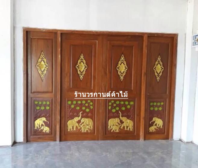 ประตูไม้สักบานคู่ แกะช้าง ชุด 4ชิ้น รหัส BBB04