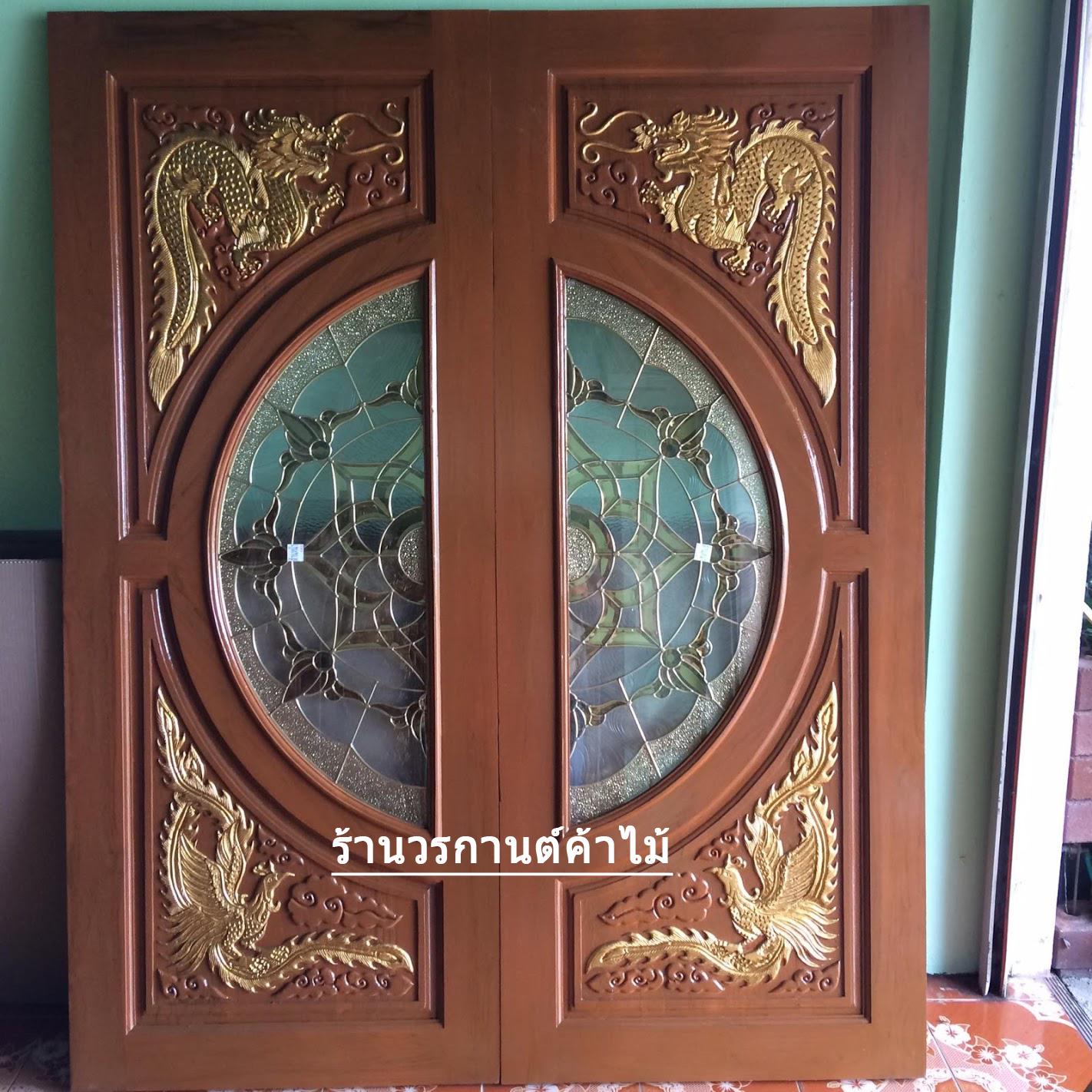 ประตูไม้สักกระจกนิรภัย แกะมังกรหงส์ เกรดA รหัส A82