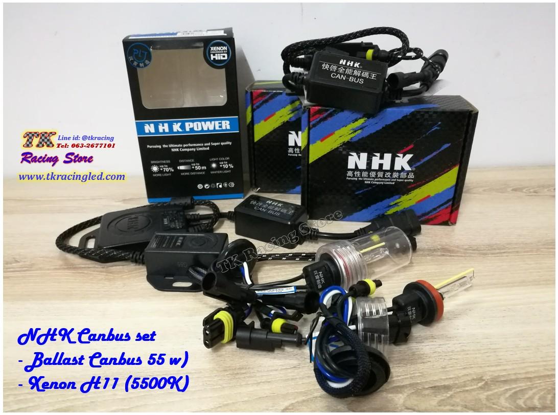 ชุด Xenon Canbus NHK H11 อุณหภูมิสี 5500K