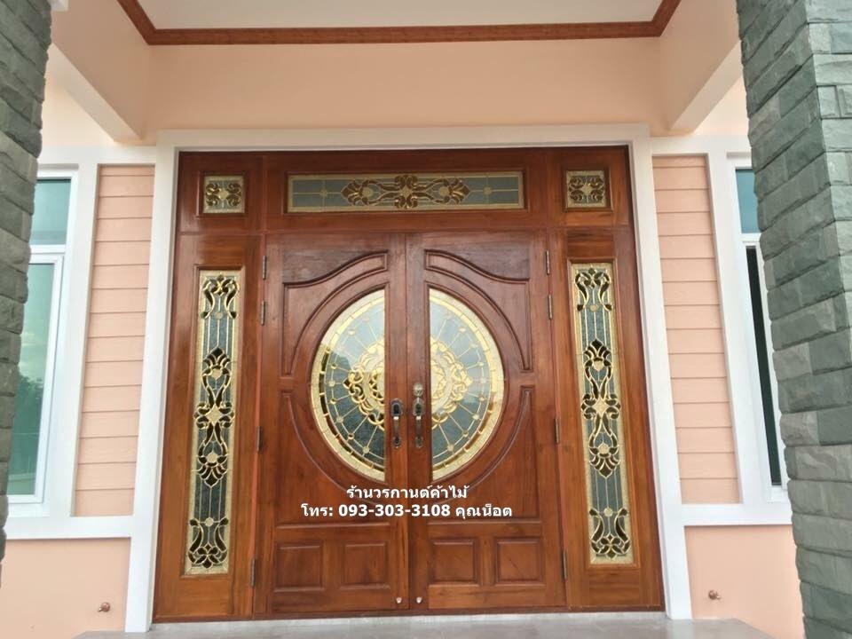 ประตูไม้สักกระจกนิรภัย ชุด7ชิ้น รหัส AAA163