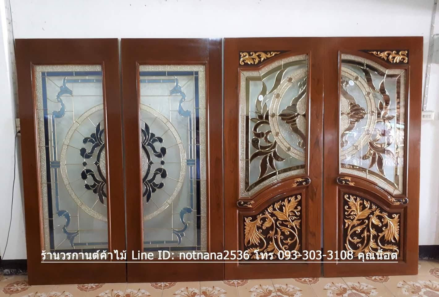ประตูไม้สักกระจกนิรภัยปีกนก,เต็มบาน รหัส A158