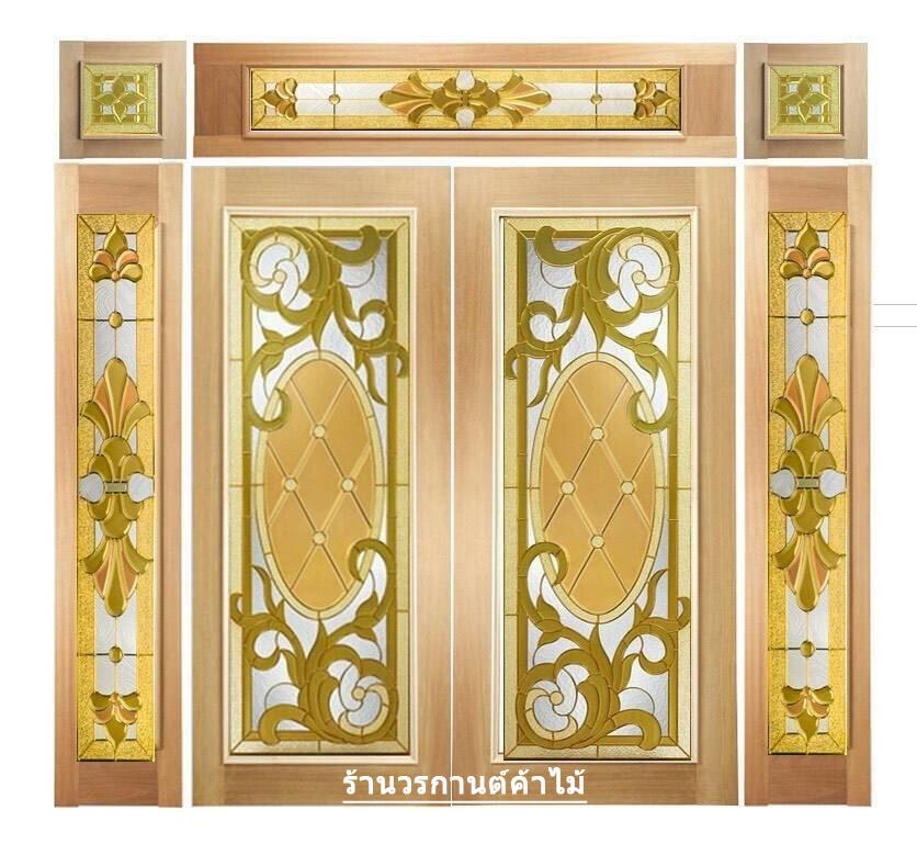 กระจกนิรภัยสเตนกลาส สีทอง ชุด7ชิ้น รหัส G15