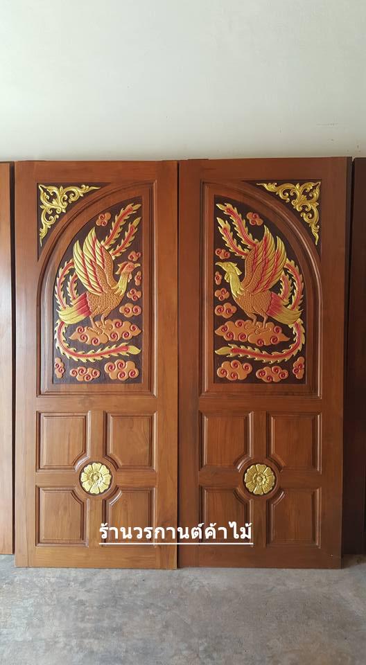 ประตูไม้สักบานคู่ แกะหงส์คู่ เกรด A, B+ รหัส BB12