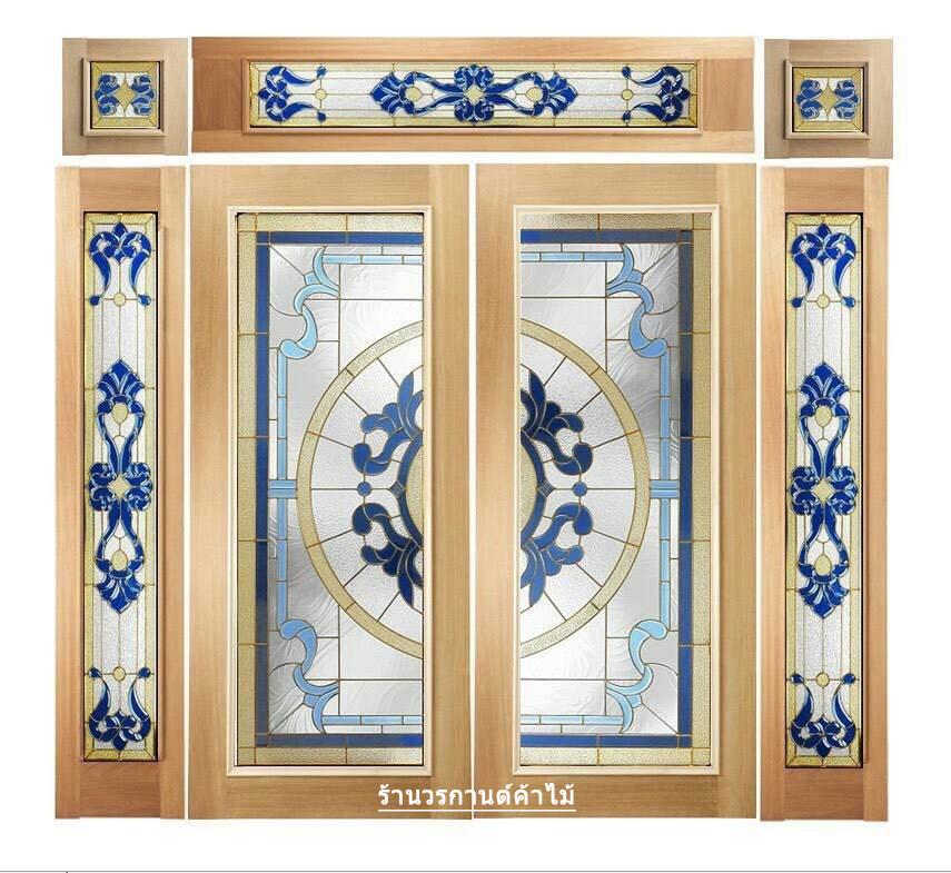 กระจกนิรภัยสเตนกลาส สีน้ำเงิน 7ชิ้น รหัส G13
