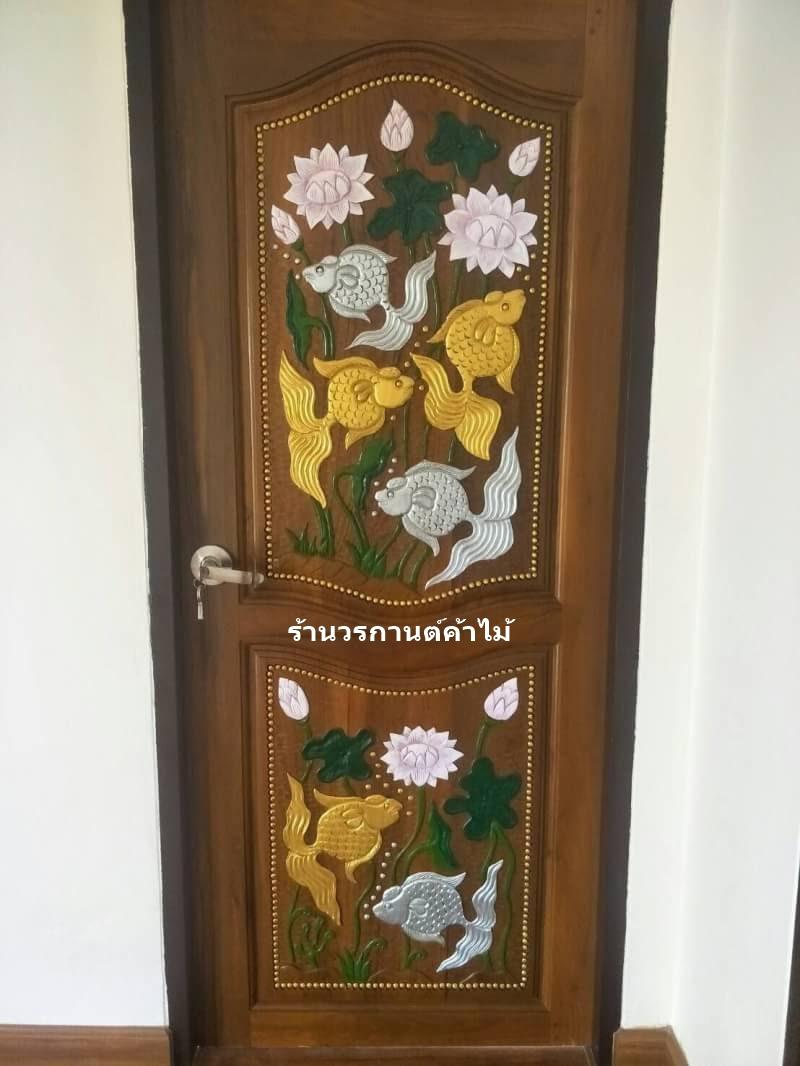 ประตูไม้สักบานเดี่ยวแกะปลาดอกบัว รหัสAAA143