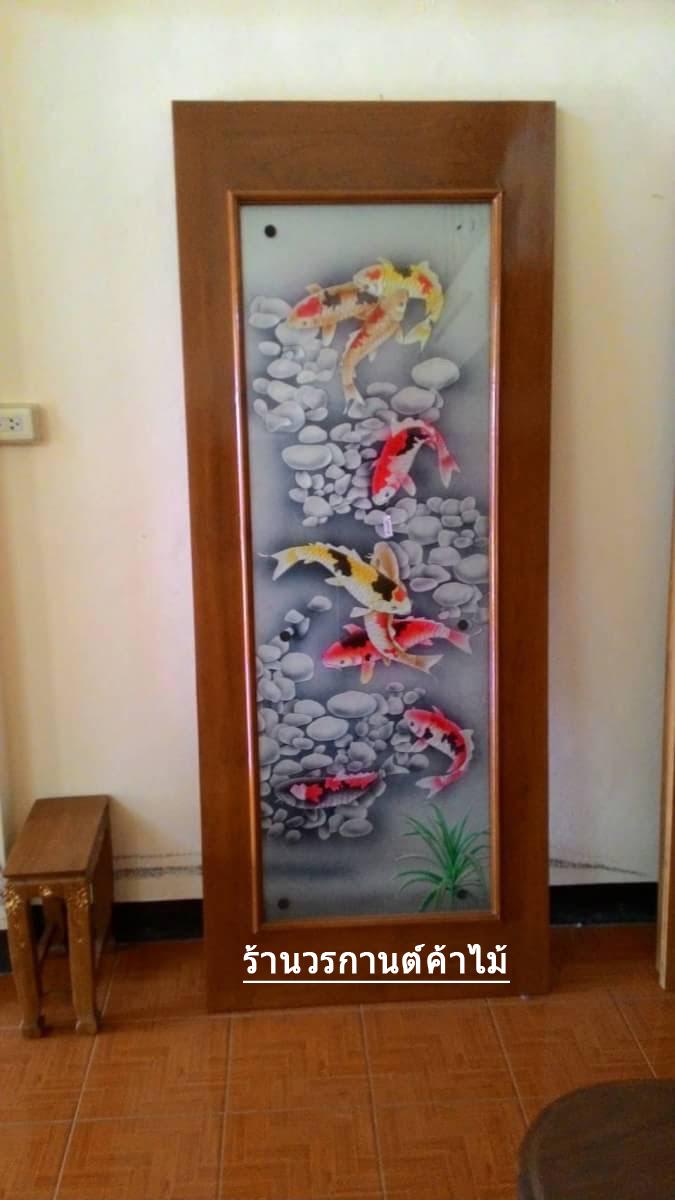 ประตูไม้สักกระจกแกะลายปลา เกรดA,B+ รหัส A101